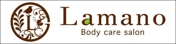 lamano