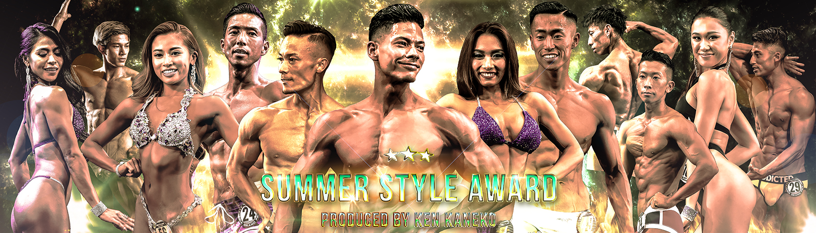 SUMMER STYLE AWARD Produced by KEN KANEKO